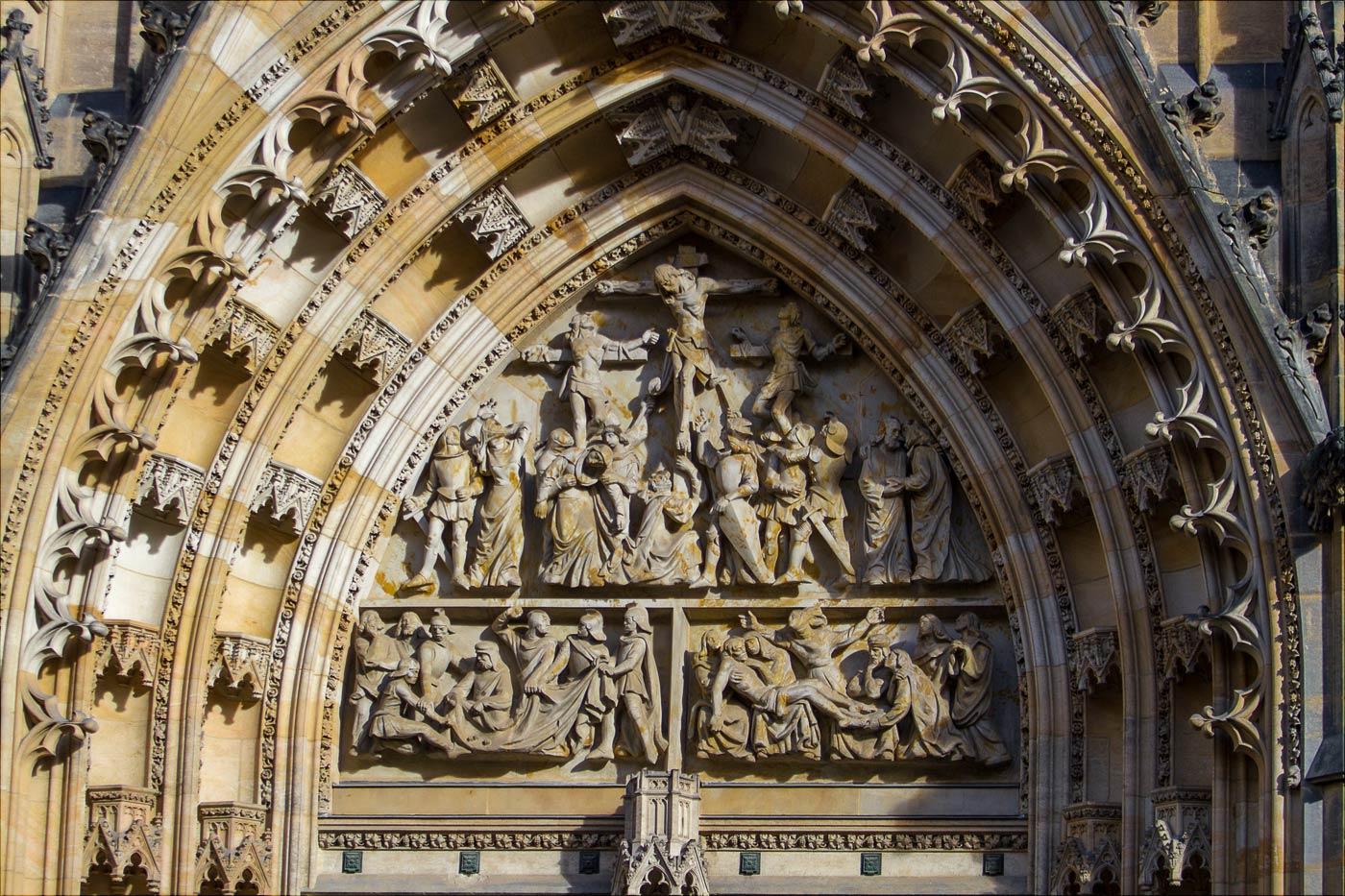 Портал собора Св.Вита