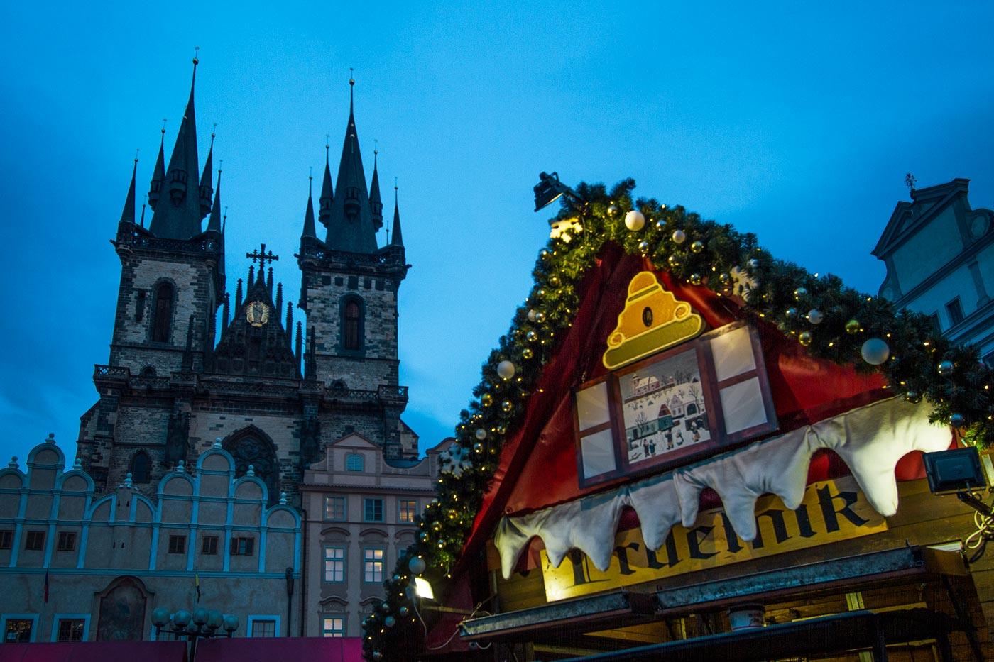 Рождественская Прага, 2015 год
