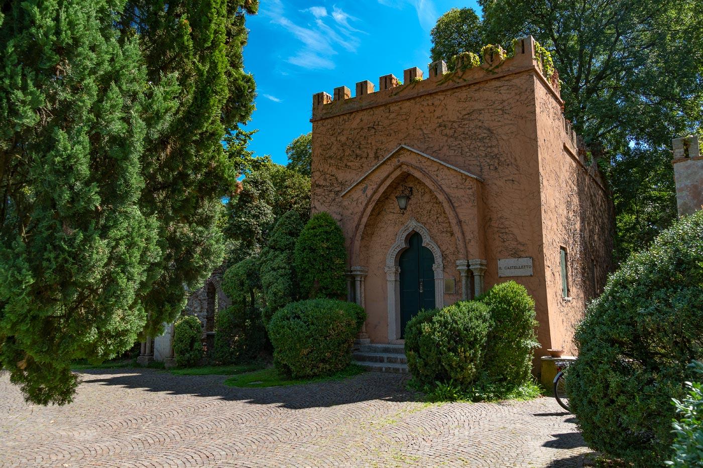 Парк Сигурта, Валеджо-суль-Минчо, Италия