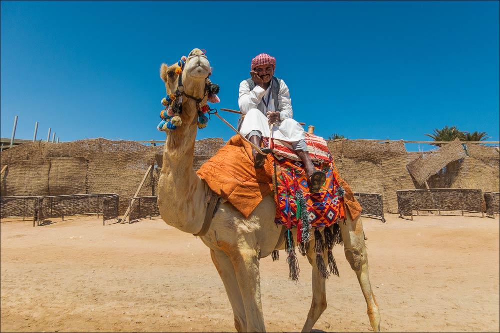 http://countryczech.com/wp-content/uploads/2015/05/20150322-123013_Egypt.jpg