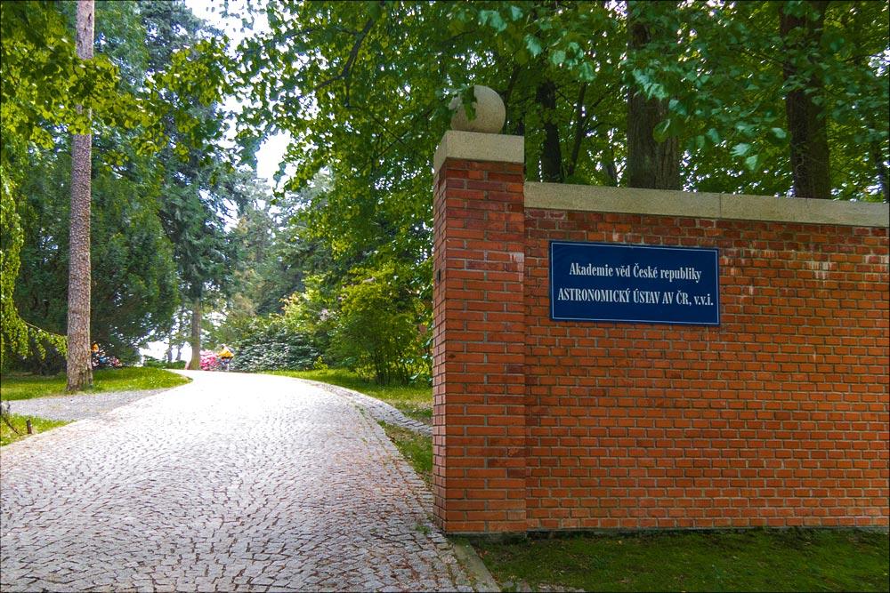 Вход в исторический ареал, Астрономическая обсерватория в Ондржейове, Чехия, Астрономический институт Академии Наук Чешской Республики