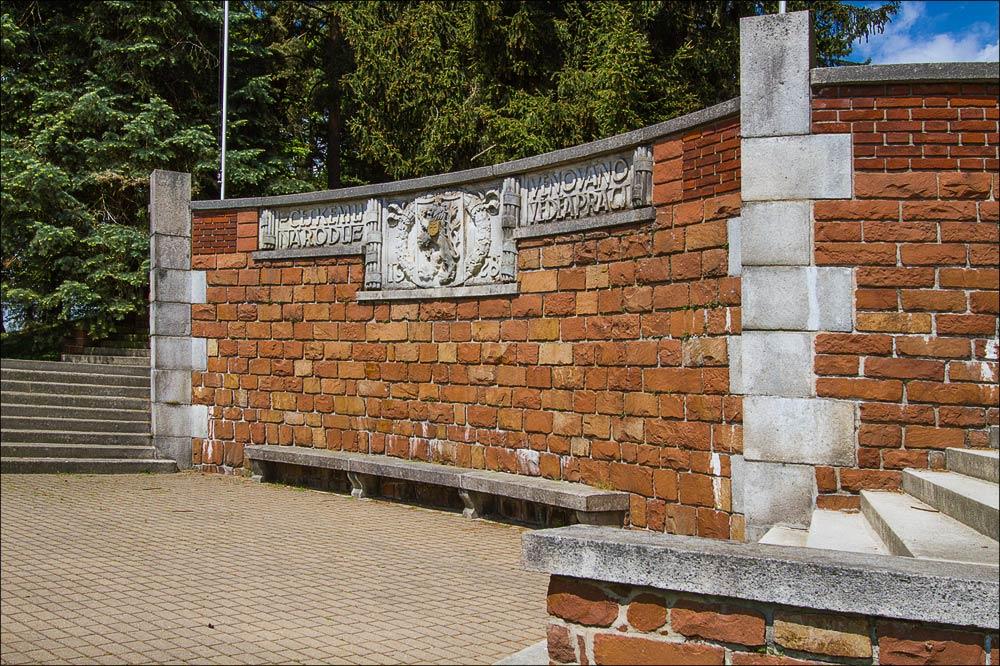 Парадный вход в исторический ареал, Астрономическая обсерватория в Ондржейове, Чехия, Астрономический институт Академии Наук Чешской Республики