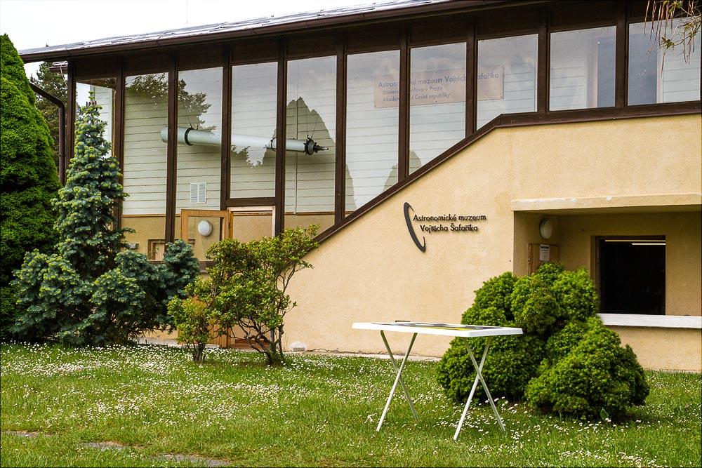 Музей имени Войтеха Шафаржика, исторический ареал Астрономической обсерватории в Ондржейове, Чехия, Астрономический институт Академии Наук Чешской Республики