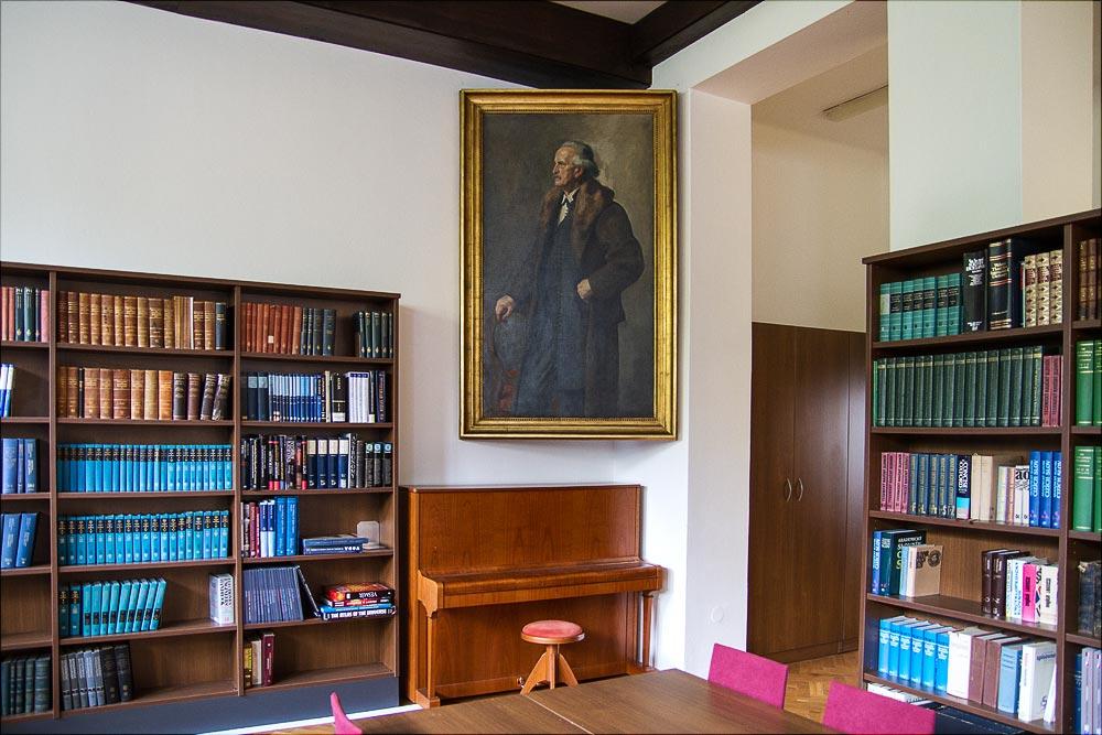 Библиотека Солнечного отделения , Астрономический институт Академии Наук Чешской Республики, Ондржейов, Чехия