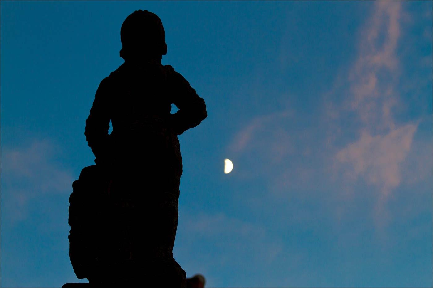 Ночной страж, Табор