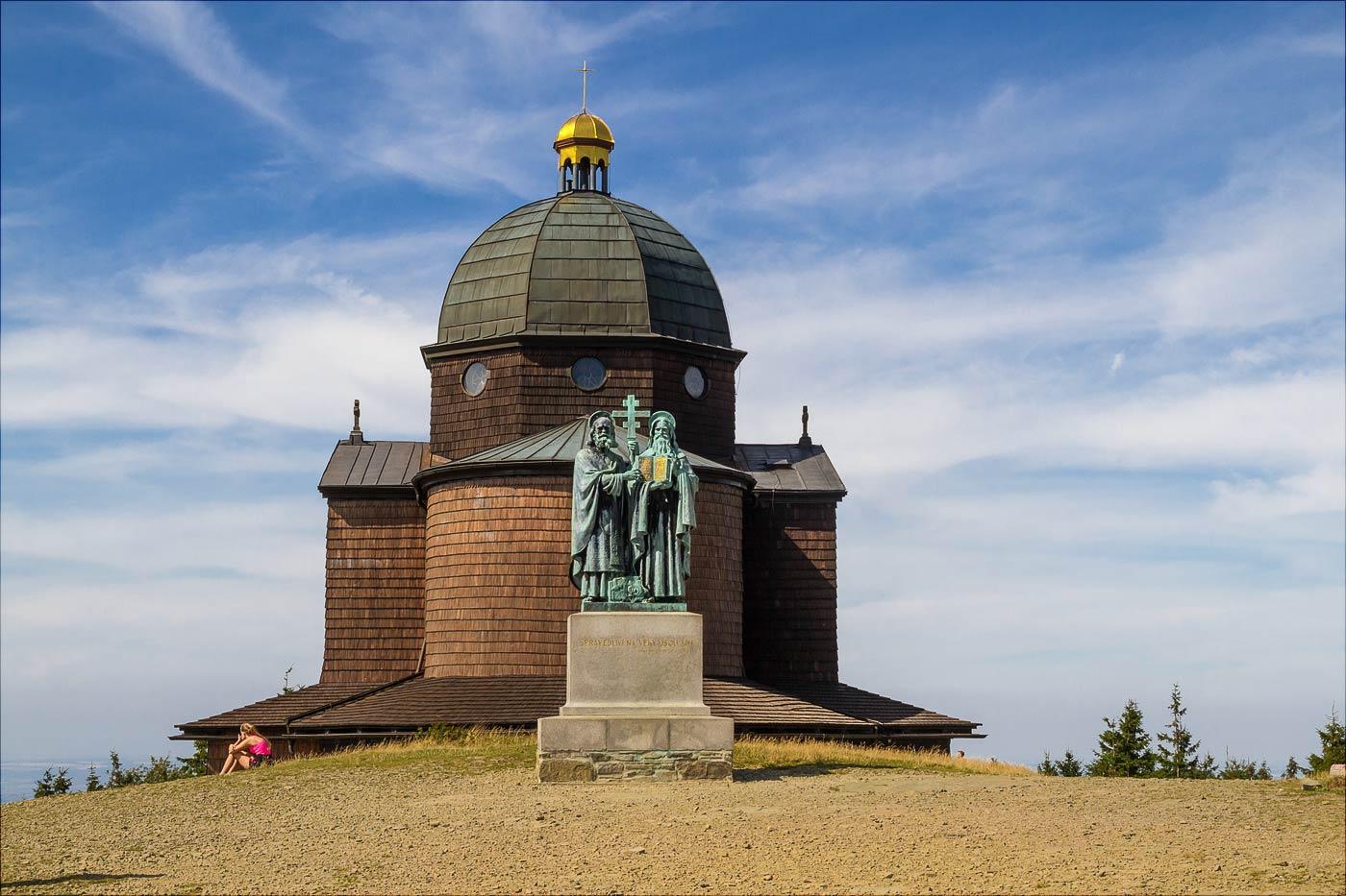 Моравия, гора Радгошть, часовня Св. Кирилла и Мефодия
