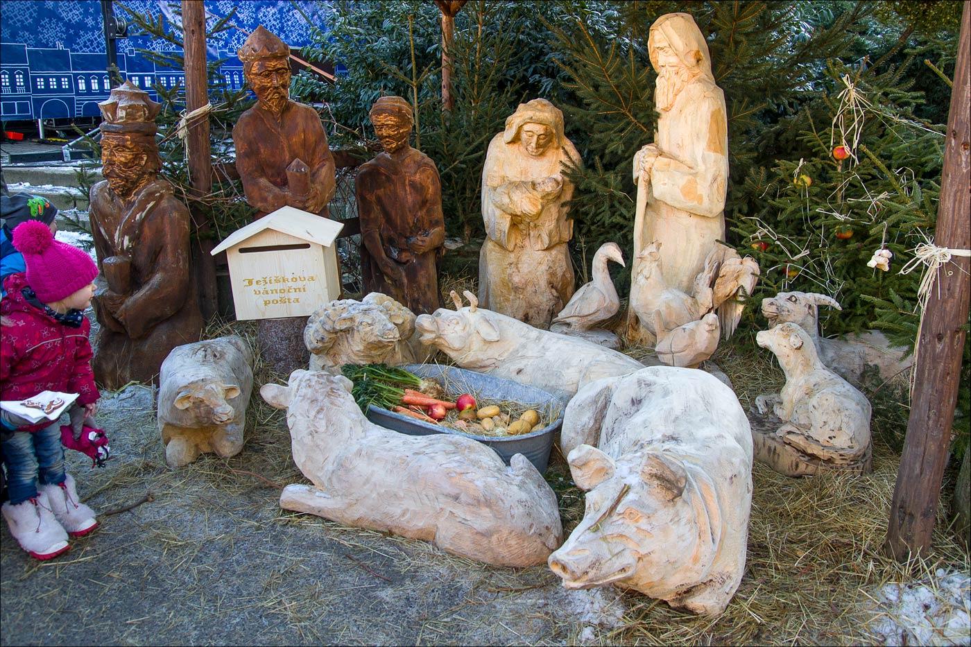 Рождественский вертеп, Валашске Мезиржичи
