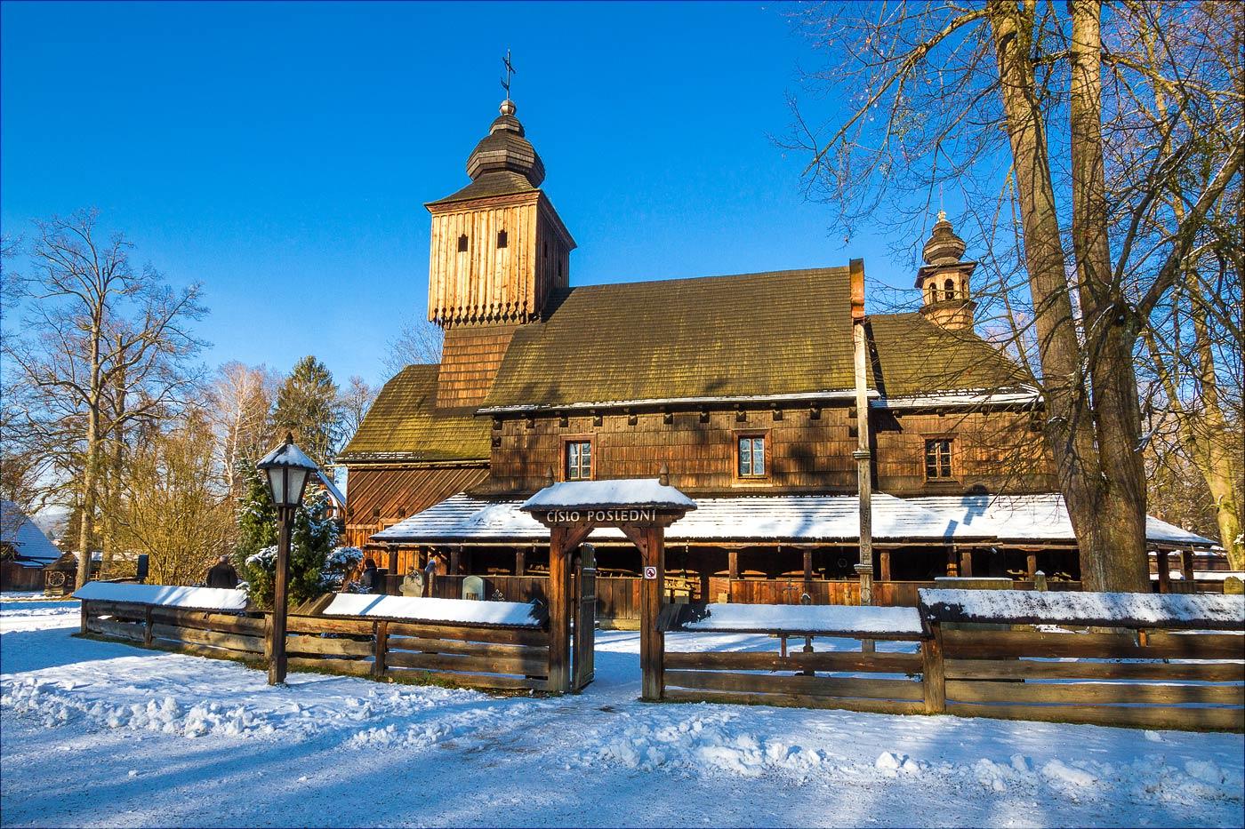 Зима в музее народной архитектуры в Рожнове под Радгоштем