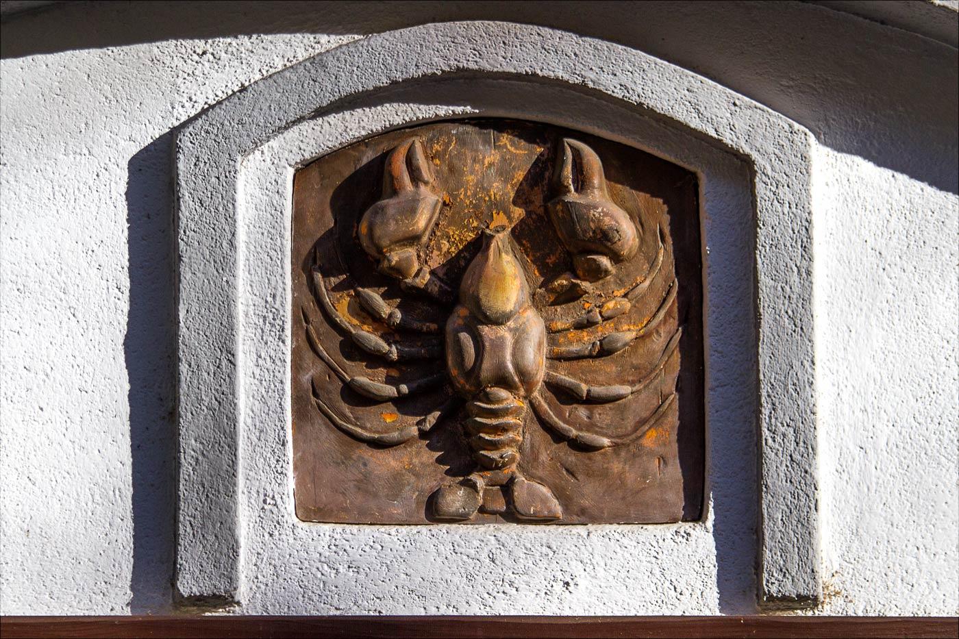 Отель «У рака» в улочке Новый Свет в пражских Градчанах